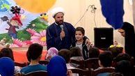 مسجدی با خدمات ویژه برای کودکان