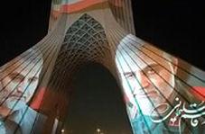 آرایش برج آزادی تهران با تصویر شهید قاسم سلیمانی