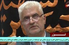 غلامرضا امیری: شورای شهر لویه جرگه نیست که یک عده ریش سفید بخواهند کار مردم را راه بندازند