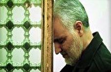 روایت شنیدنی از آخرین زیارت شهید سلیمانی