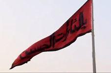 آغاز رسمی حرکت زائران اربعین حسینی!