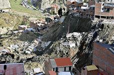 رانش گسترده زمین در بولیوی