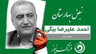اقدام ارزنده نماینده مجلس تبریز/ فرقی با مردم نداریم