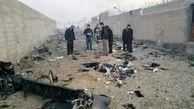 تصاویری از بقایای هواپیمای اوکراینی