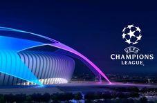 پیش نمایشی جذاب از لیگ قهرمانان اروپا 2020-2019