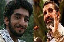 خاطره جالب حاج حسین یکتا از شهید حججی