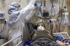گزارش تلویزیون از وضعیت بیمارستان های میزبان بیماران کرونا در تهران