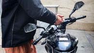 تصاویر سرقت موتور گران قیمت در روز روشن در یک دقیقه!