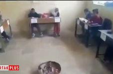 نبود بخاری در کلاس و روشن کردن آتش توسط دانش آموزان