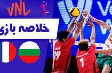 خلاصه والیبال فرانسه 3 - بلغارستان 0