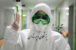 کار دیدنی نوازندههای کوچک ایرانی هدیه به پزشکان و پرستاران