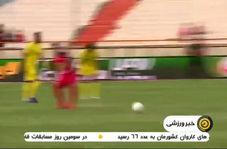 حواشی افتتاحیه لیگ برتر نوزدهم
