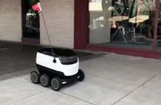 ربات هایی که جایگزین پیک موتوری رستوران میشوند