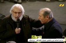 آخرین حضور مرحوم جمشید مشایخی در اختتامیه فیلم فجر