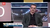 ماجرای پیشنهاد خرید امتیاز باشگاه استقلال توسط زنوزی