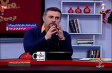 بحث داغ و جنجالی بین مجری تلویزیون و مدیر آموزش کرسی حقوق بشر
