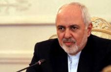 صحبتهای ظریف درباره تلاش برای آزادی دانشمند ایرانی در بند آمریکا