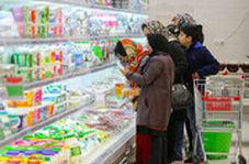 شایعه دروغین قرنطینه فروشگاههای تهران را این شکلی کرد