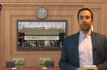اختلاف شورای شهر و فرمانداری تهران در خصوص تحقیق و تفحص املاک شهرداری تهران