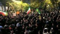 تجمع اعتراضی دانشگاهیان امیرکبیر در گرامیداشت شهدای هواپیمای اوکراینی