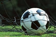 هیجانانگیزترین رکوردهای تاریخ فوتبال جهان