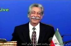 وقتی یک سلطنت طلب باشنیدن اسامی فوتبالیست های ایرانی سرکار میرود