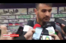 اختصاصی / صحبت های احمد نوراللهی بعد از پیروزی در دربی