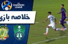 خلاصه بازی الاهلی عربستان 2 -الشرطه عراق 1