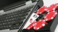 پشت پرده قمارخانههای مجازی چه میگذرد؟