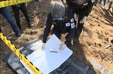 کشف بقایای سربازان کره جنوبی در منطقه غیرنظامی دو کره
