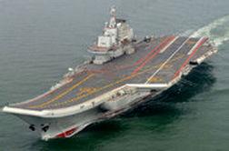 اولین ناو هواپیما بر تولید چین را ببینید