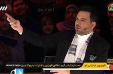 کنایه جالب احسان علیخانی در پاسخ به تیکه امین حیایی/ فیلم