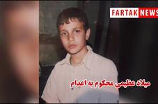التماس های مادر کرمانشاهی برای نجات فرزند16 ساله اش از اعدام