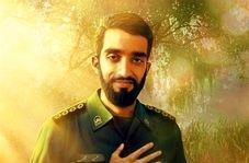 ویدئویی کمتر دیده شده از لحظه وداع شهید حججی با خانوادهاش