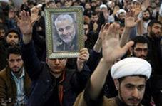 رجزخوانی سیل خروشان عاشقان حاج قاسم سلیمانی در مصلی تهران برای ترامپ به زبان انگلیسی