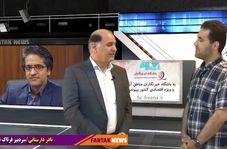رسانه ها در مناطق آزاد کارکرد خود را از دست داده اند